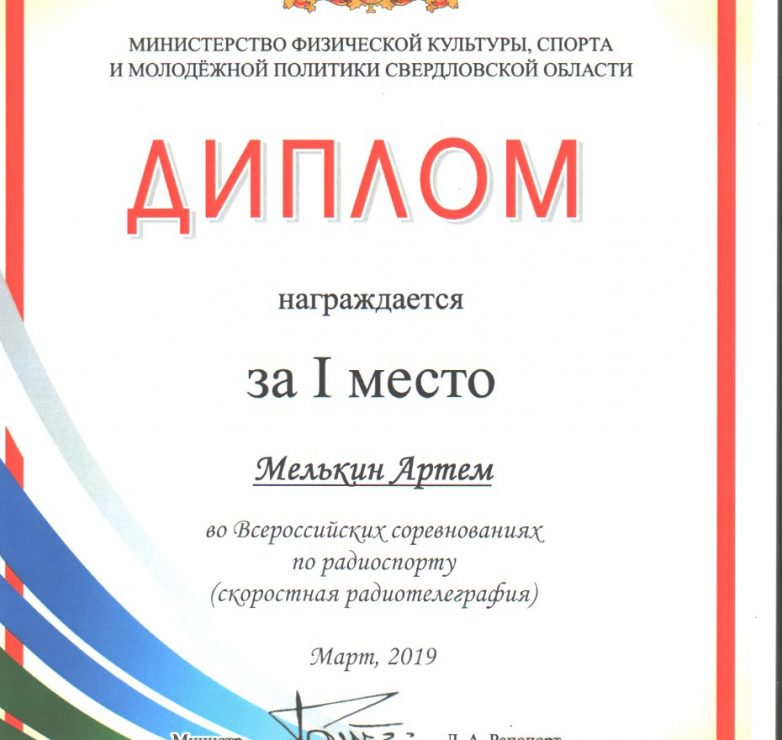 IMG-20190401-WA0037