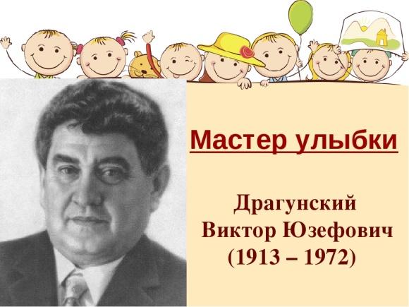 https://ds04.infourok.ru/uploads/ex/0e93/00032f5a-cddfd920/2/img1.jpg